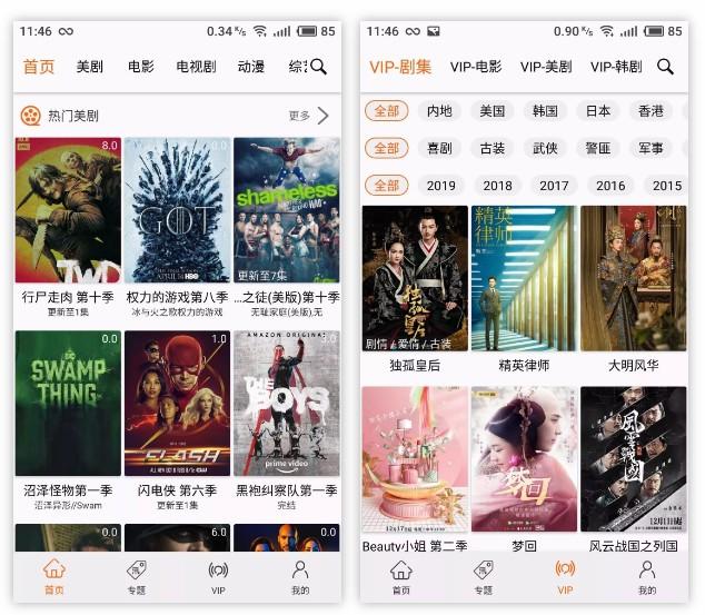 """大象视频""""伪装""""上架AppStore,美剧鸟破解版-i3综合社区"""