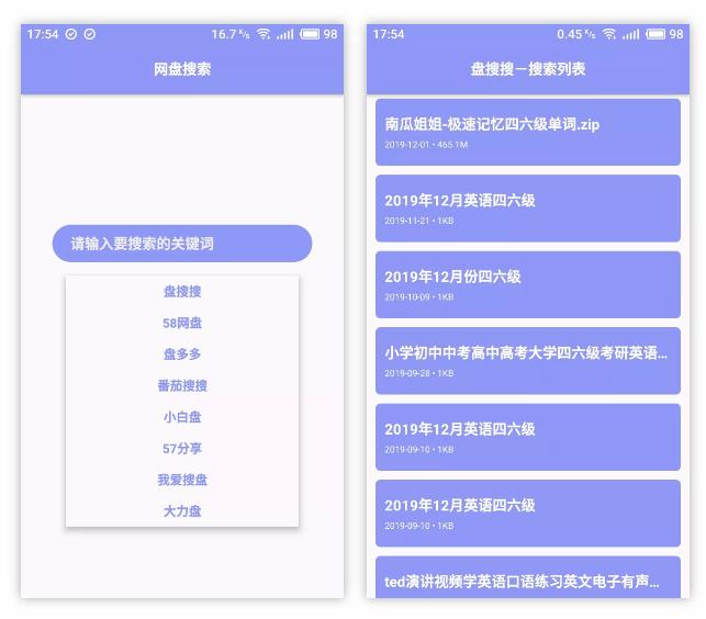 """聚应用、云搜索,偷偷分享个""""福利""""APP,想看什么任性搜!-i3综合社区"""
