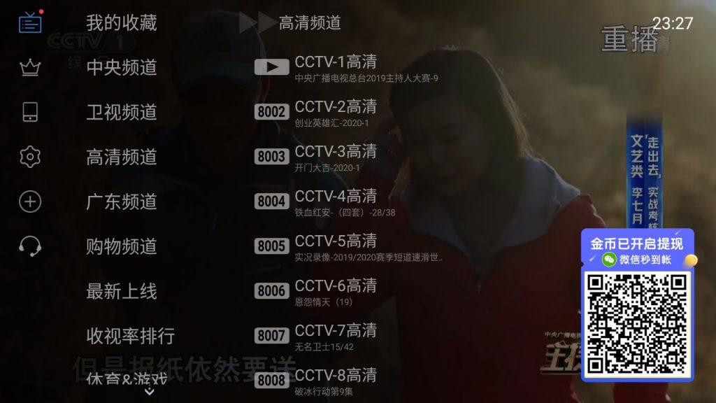 """9 款APP""""特别""""版,解锁永久VIP,福利满满!-i3综合社区"""