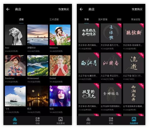 6 款极品应用!破解16大平台,激活永久VIP!-i3综合社区