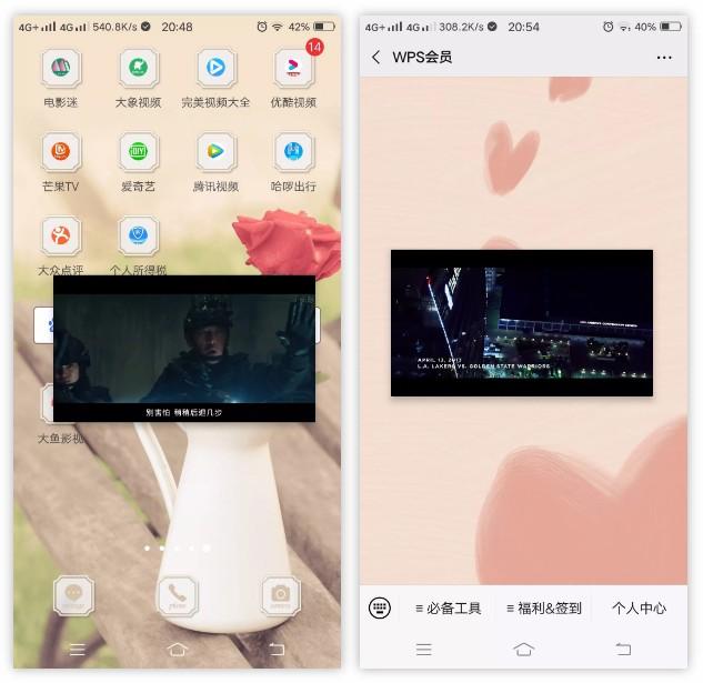 大鱼影视、观瞧TV、小南TV、资源猫等 8 款APP破解版!-i3综合社区
