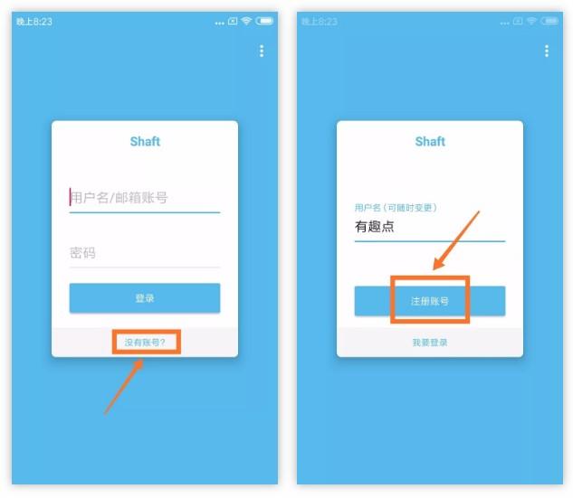"""免翻直接上""""pixiv站"""",支持iOS/安卓/Windows!-i3综合社区"""