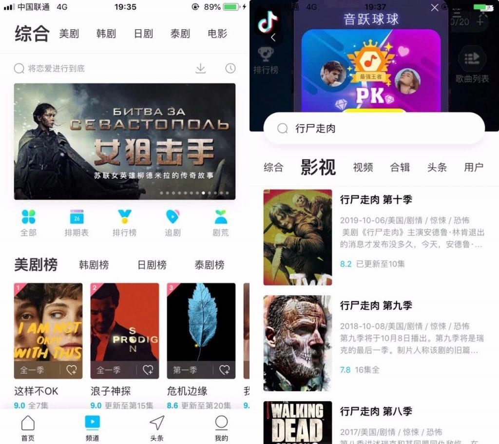 人人视频App!日韩、欧美资源都有,已上架AppStore!-i3综合社区