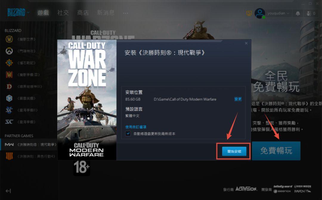 """使命召唤:战区 国际服,又一款火爆全网的""""吃鸡""""游戏!-i3综合社区"""