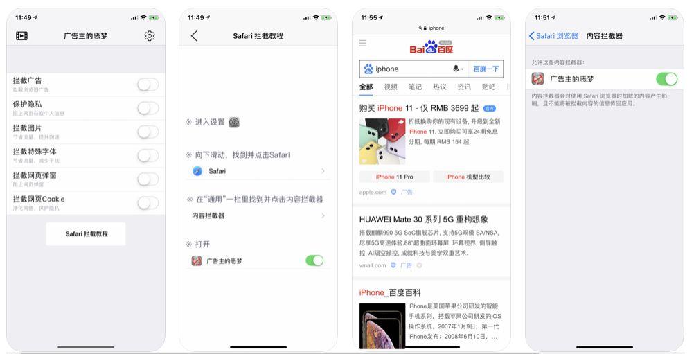 iOS限免,9 款APP限时免费,总价值208元!-i3综合社区