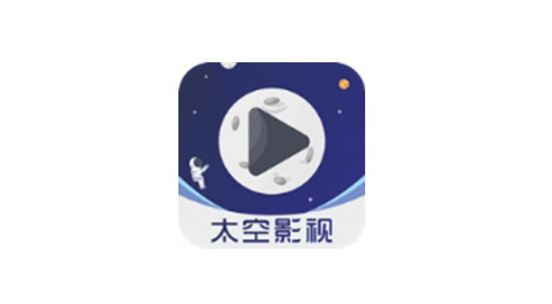Space太空影视App,聚合全网影视、电视直播以及VIP视频解析于一体!