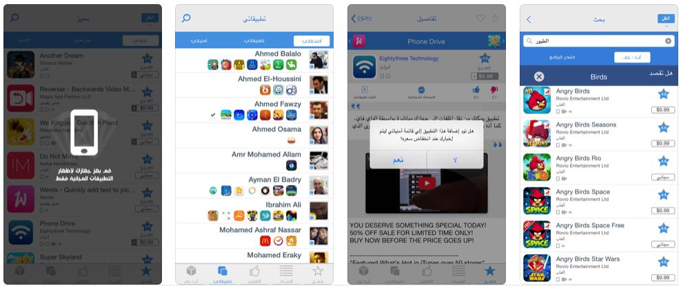 iOS限免,12 款App限时免费,这期真的是一个比一个优秀!-i3综合社区