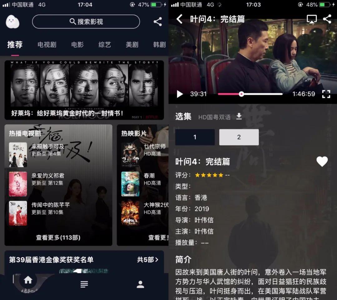 蛋播星球App,支持iOS、安卓双平台,已上架苹果TestFlight!-i3综合社区