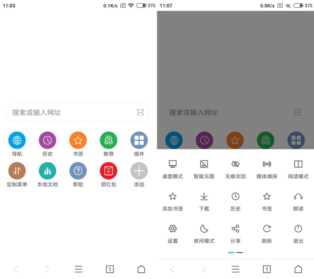 荟萃浏览器App,拥有上百种插件,嗅探、播放、下载一条龙!-i3综合社区