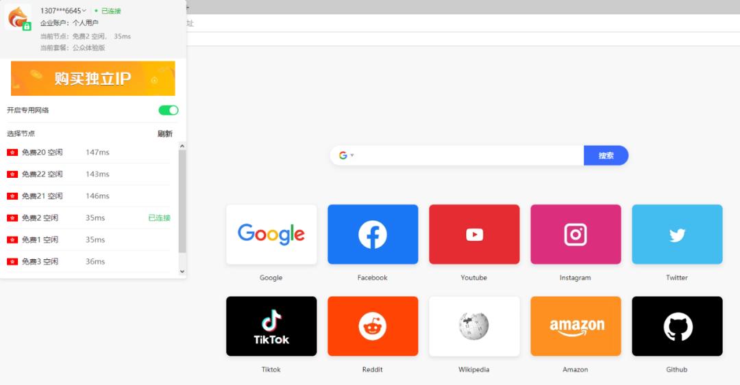 """灵狐浏览器,拥有""""特殊""""功能的浏览器,支持iOS、安卓、Windows!-i3综合社区"""
