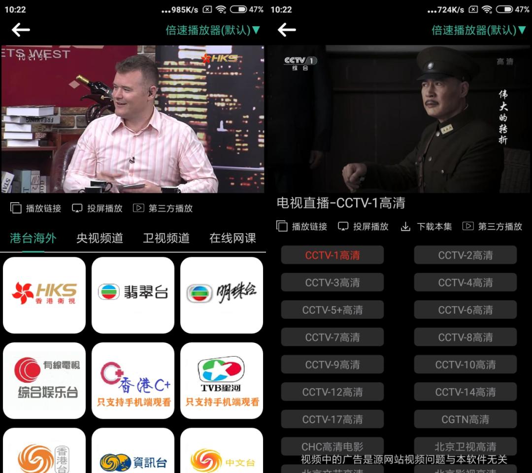 Space太空影视App,聚合全网影视、电视直播以及VIP视频解析于一体!-i3综合社区