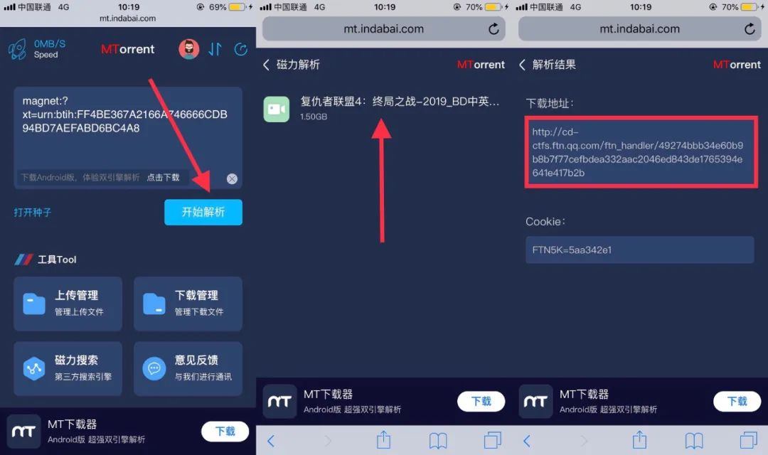 MT下载器(MTorrent),无视敏感资源,支持iOS、安卓、Windows!-大雷趣享
