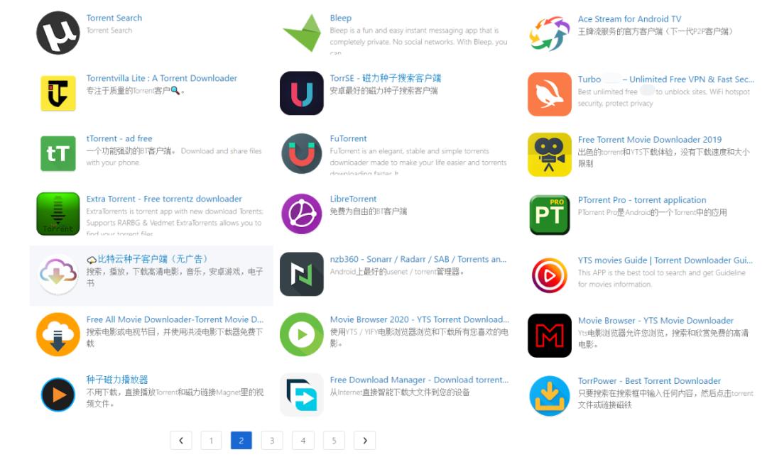 "APKSSL,免翻直接下载Google Play应用,比""观道""还牛逼!-大雷趣享"