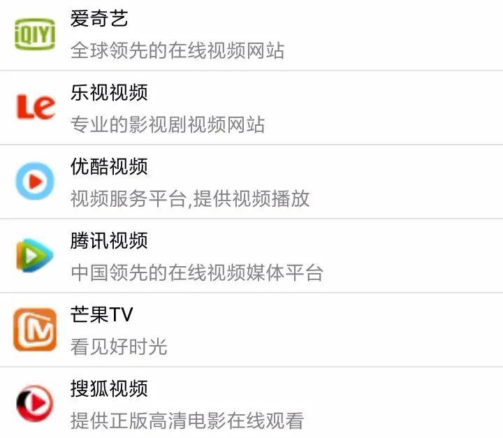 """就爱看影视App破解版,全网VIP视频解析,内置""""绅士""""福利!-i3综合社区"""