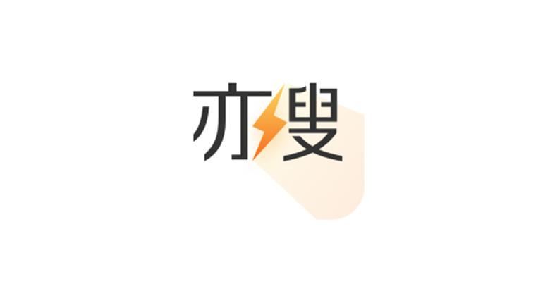 """最大影视、亦搜App,已""""伪装""""上架App Store,啥都能搜?"""