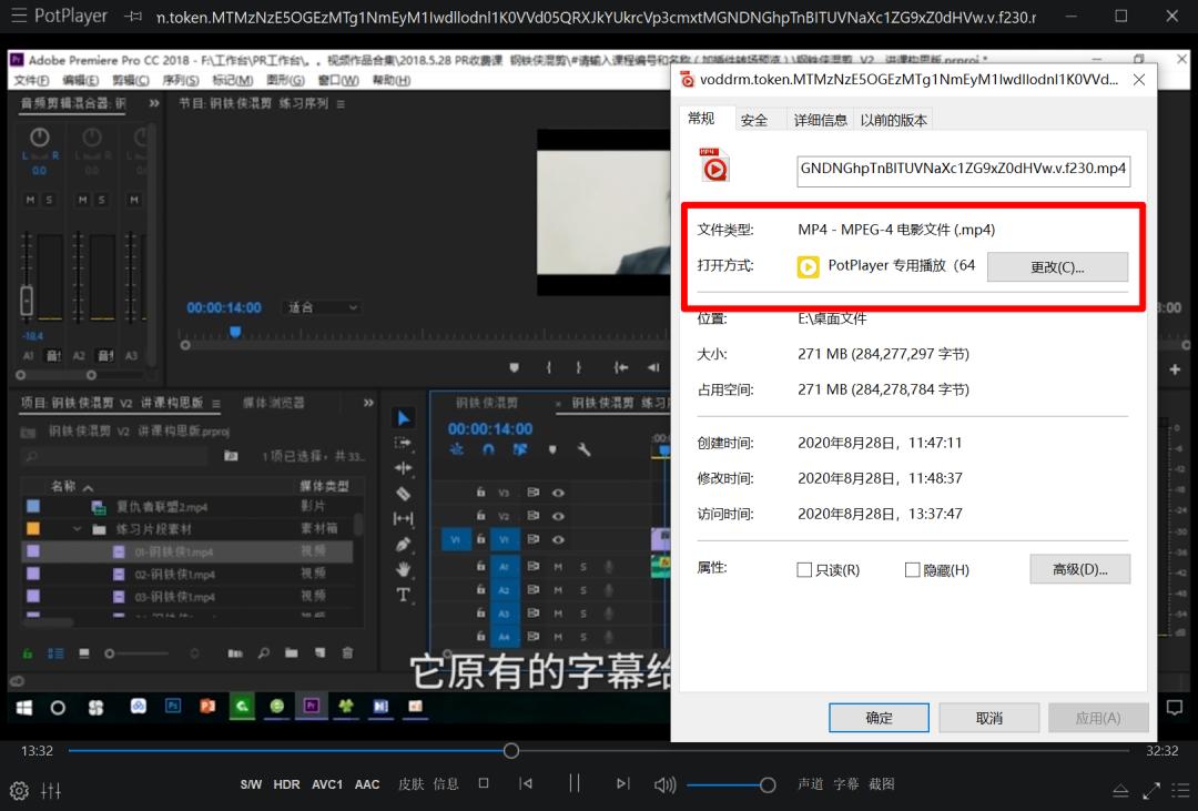m3u8下载器、猫抓浏览器插件,一键嗅探下载 P 站高清视频!-i3综合社区