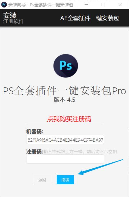 PS全套插件一键安装包,一秒修图?原来是靠它!