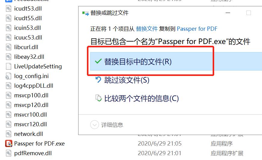 暴力破解PDF文件、ZIP、RAR压缩包密码,最快只需3秒!-i3综合社区