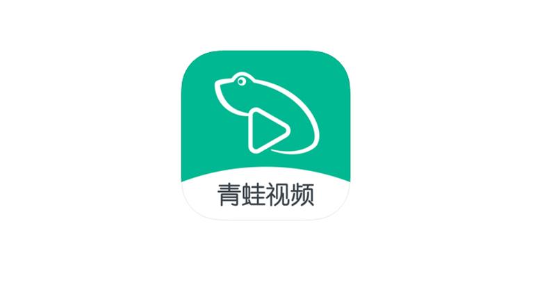 青蛙视频、U5影视App破解版,老牌观影神器已上架App Store!