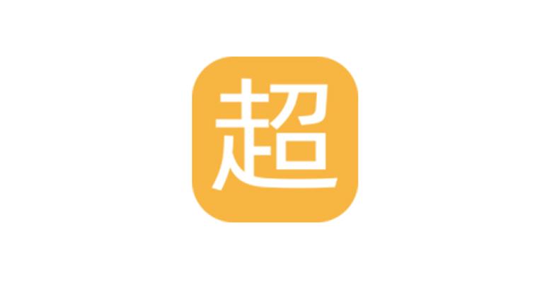 超品音乐下载工具、歌词适配App,白嫖:我错了,下次还敢!