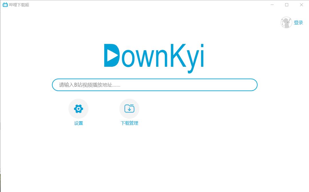 Bili下载姬(DownKyi),B站高清视频下载器,最高支持4k!-i3综合社区