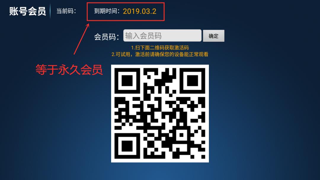叶子TV v1.7.3破解版,神器复活,SVIP给你们安排上了!-i3综合社区
