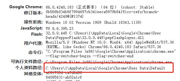 """上网行为分析,快把""""小黄网""""藏好,否则被一键查询?-i3综合社区"""