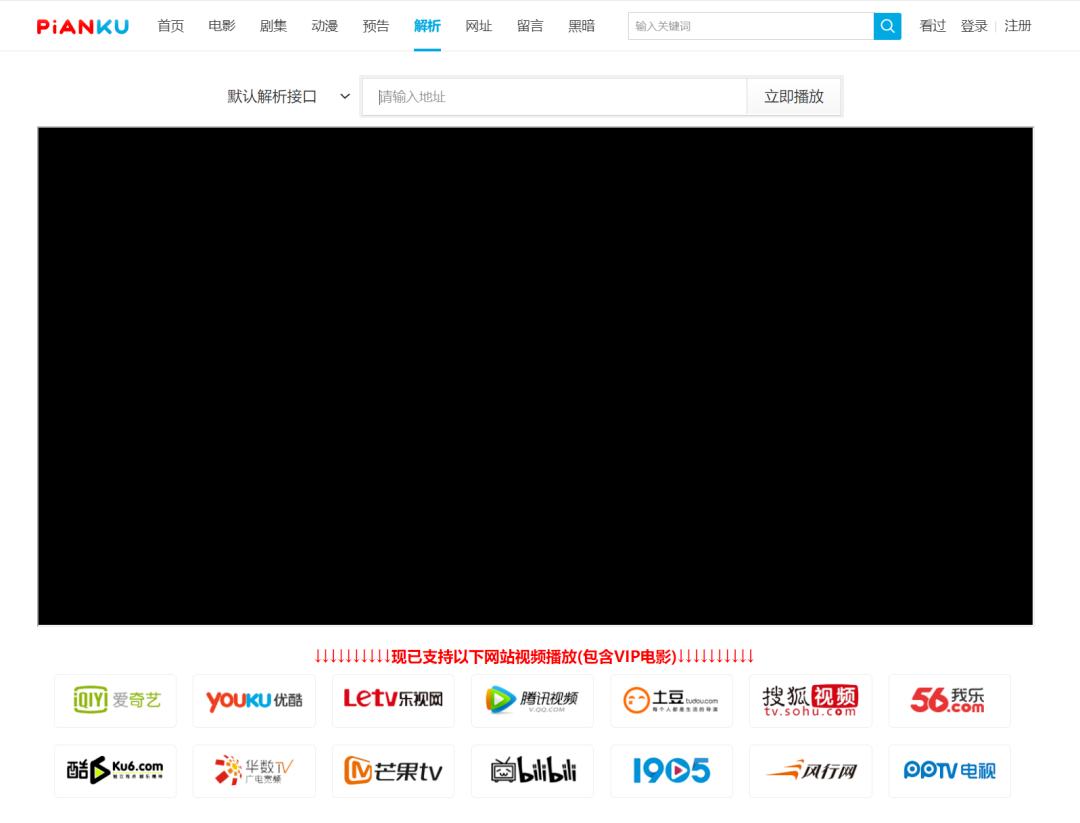 """片库网(pianku.li),这个""""看片""""网站还没被封,依旧是王者!-i3综合社区"""