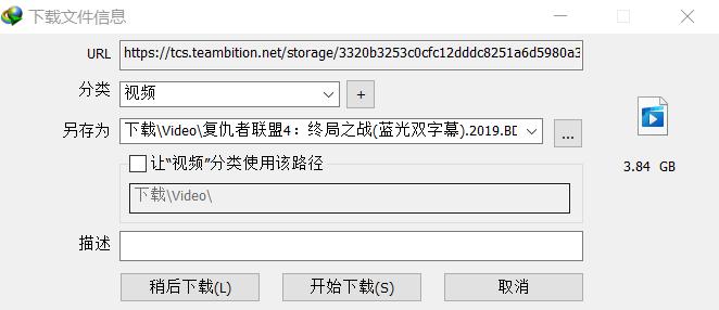 555电影(555dy.com),超多蓝光4K片源,未删减的都能看?-i3综合社区