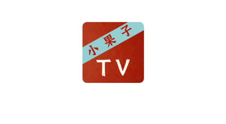 金色影视、小果子TV,最新解锁版本,内置上万影视资源!
