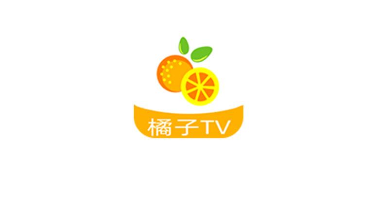 橘子TV ,拥有点播+直播功能,片源优质,还要啥自行车呢!