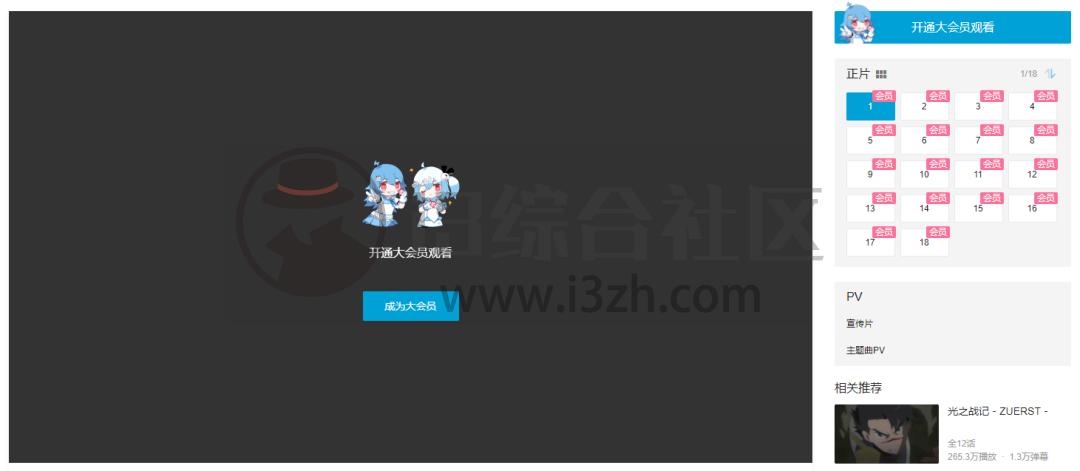 樱花动漫App,Github找来的一款追番神器,B站对不住了!-i3综合社区