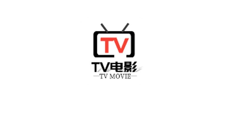 """TV电影v1.2.1,超多线路的盒子!居然还能开启""""特殊""""模式?"""
