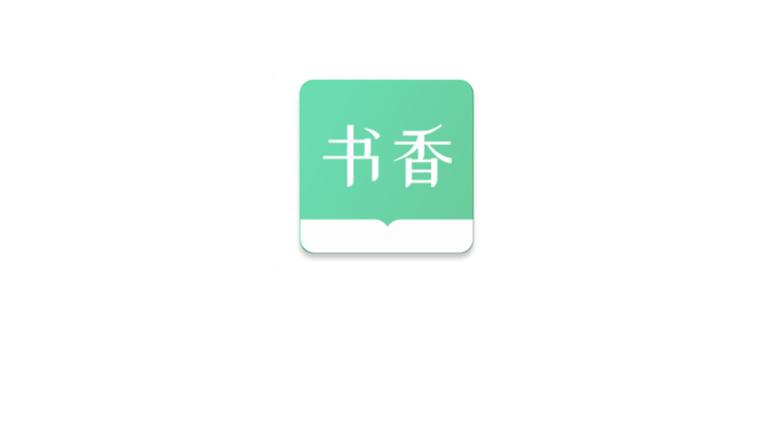 书香仓库App,自带1000+书源的阅读神器,排版样式大气!