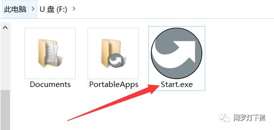 PortableApps,只花1秒钟,把任意一台电脑变成自己常用的样子!-i3综合社区