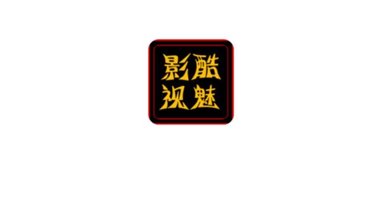 """酷魅影视TV_v1.2.0,解析类、无广告盒子App,内置""""云搜索""""!"""