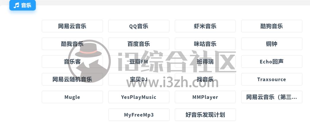 """快点搜(quickso.cn),这导航神站,可比破""""P""""站香多啦!-i3综合社区"""