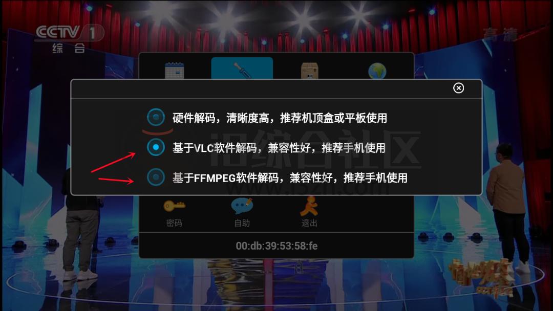 """暴风TV v13.9,内置""""午夜""""频道,老司机最爱的影音工具之一!-i3综合社区"""