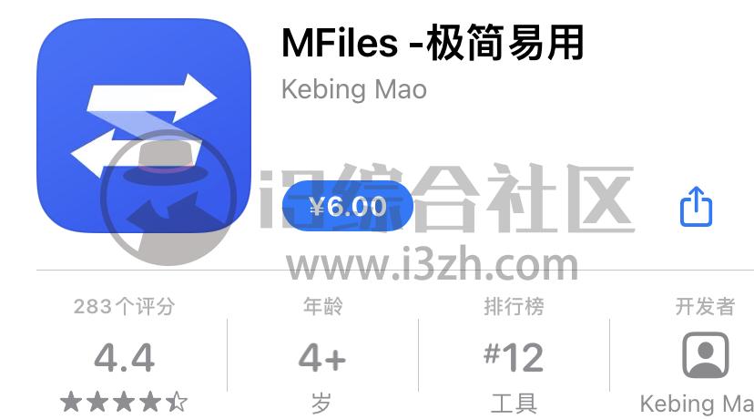 MFiles (文件传送),微信这个功能限制,终于被大神破解了!-i3综合社区
