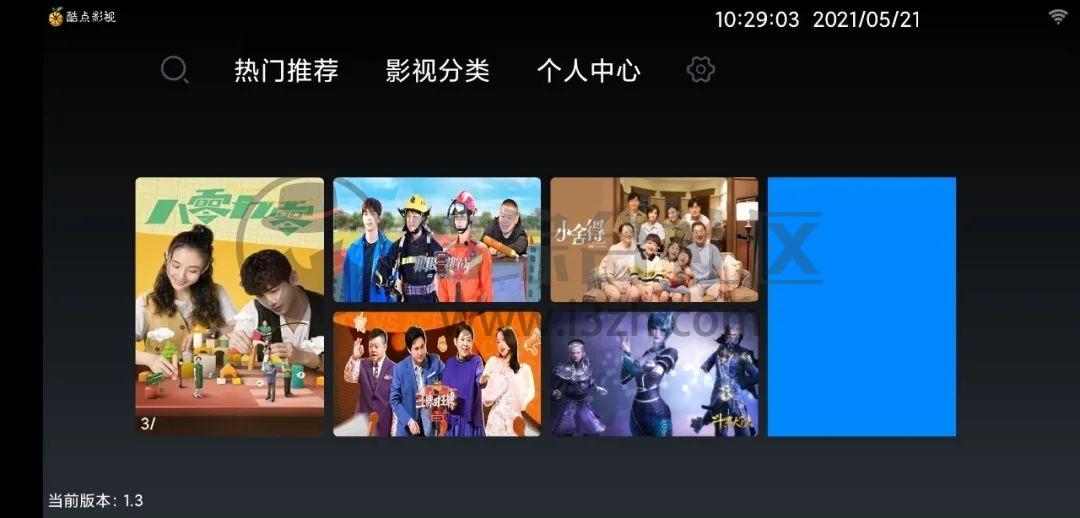 Live TV、新酷点TV,全球直播利器,还一直免费使用中!-i3综合社区