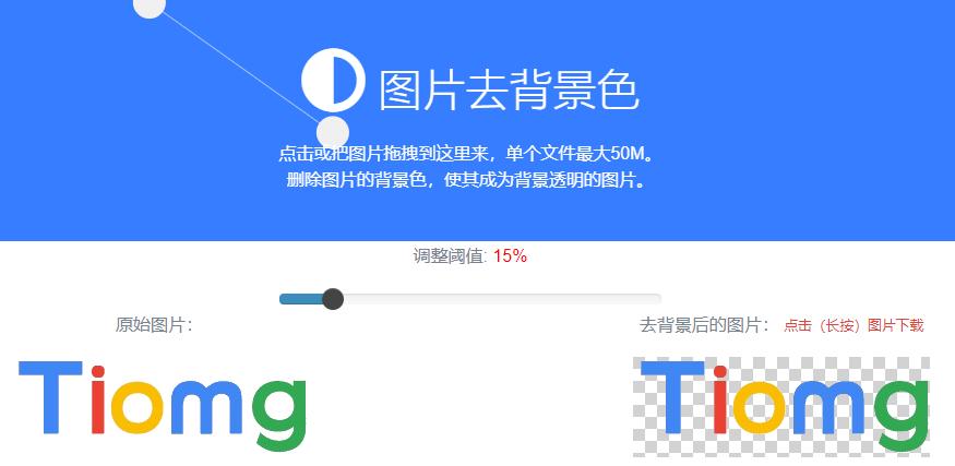 太美工具网(tiomg.org),上班族常用的在线工具网站,无限制!-i3综合社区