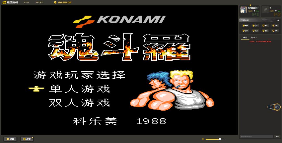 畅玩空间(wo1wan.com),街机、小霸王游戏平台,80年代的游戏天堂!-i3综合社区