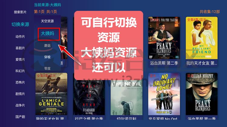 残影影视工具App,安装即永久会员,媲美TV影院的全新力作!-i3综合社区