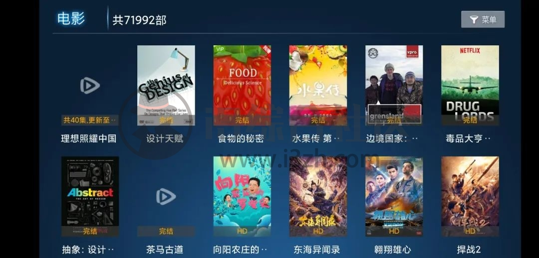 """乐播视频TV,又是神马壳搭建的盒子,还内置""""午夜专区""""!-i3综合社区"""