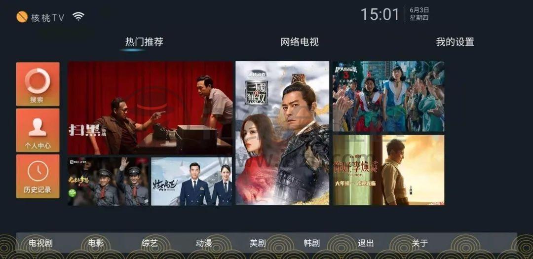 """核桃TV,完美代替""""片库TV""""的盒子,但愿不要失效得太快!-i3综合社区"""