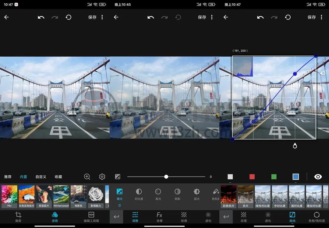 MIX滤镜大师App破解版,价值118元/年的专业级图像神器!-i3综合社区