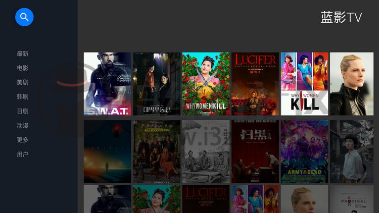 盒影TV、蓝影TV,老司机都在求的App,比293影院还要好用!-i3综合社区