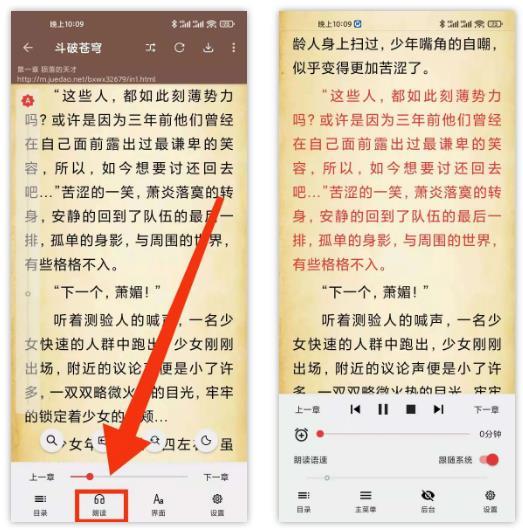 文渊阁App,免费看古今中外小说的超级应用,我真的要读书了!-i3综合社区