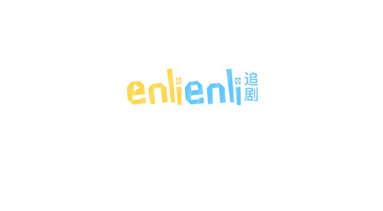 嗯哩嗯哩(enlienli.com),竟然还敢开发这种网站?白嫖P站大会员!
