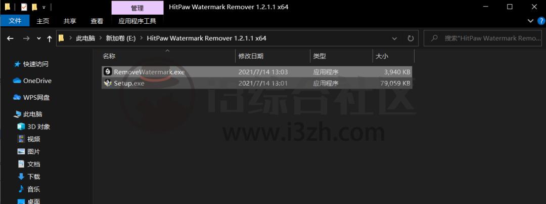 HitPaw Watermark Remover,一键去除图片视频水印,太牛了!-i3综合社区